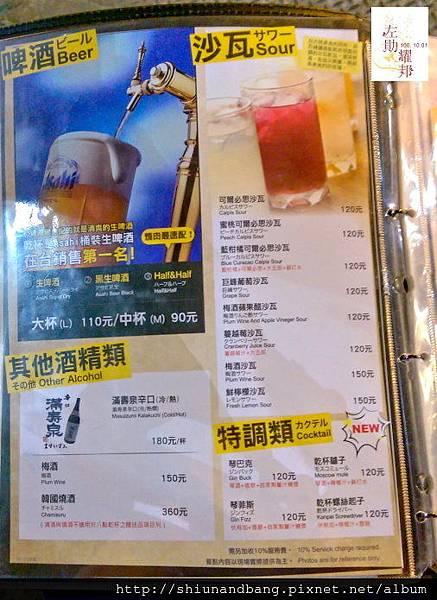 20160329乾杯中山店 6a
