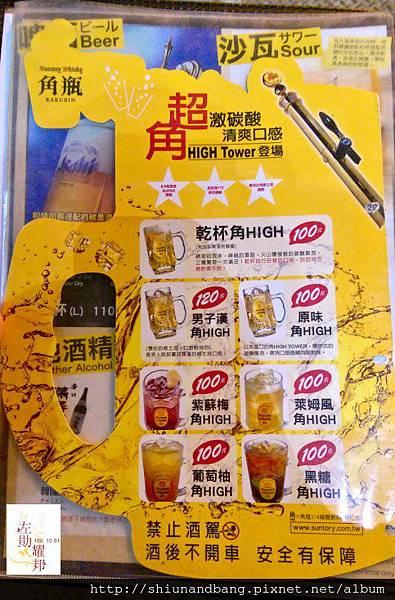 20160329乾杯中山店 7a