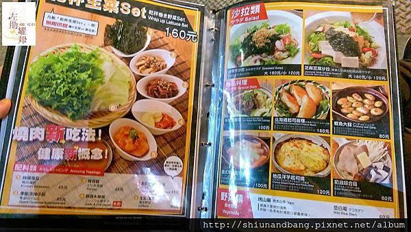 20160329乾杯中山店 18