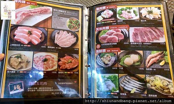 20160329乾杯中山店 21