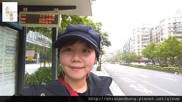 20160416基河國宅1公車站牌 5a