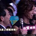 319可以愛上賴雅妍嗎3