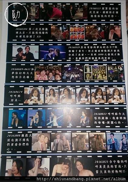20161119台北一日店長卡片 4