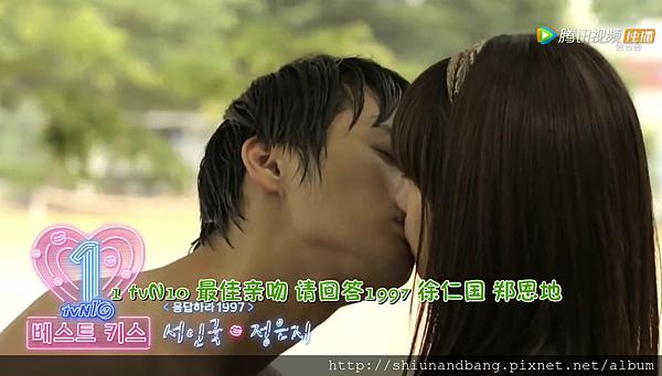 tvN BestKiss NO1