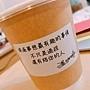 品伶20170905