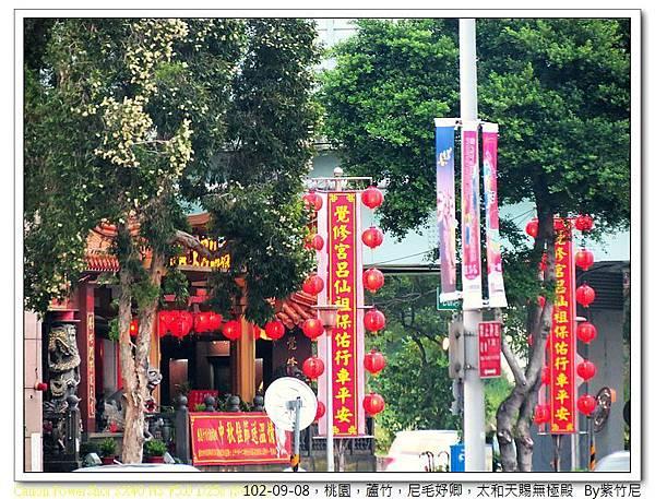 nEO_IMG_IMG_4622-台北市重慶北路 (1).jpg