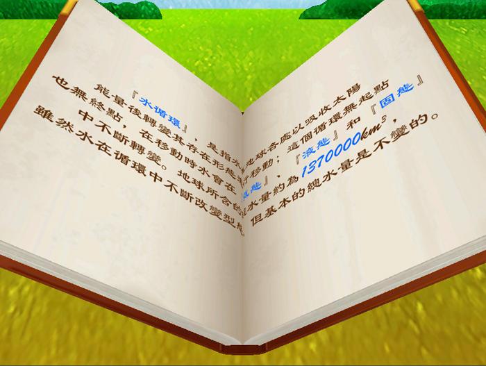 eBookIntro3