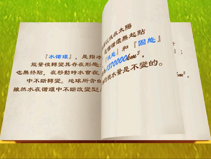 eBookIntro5
