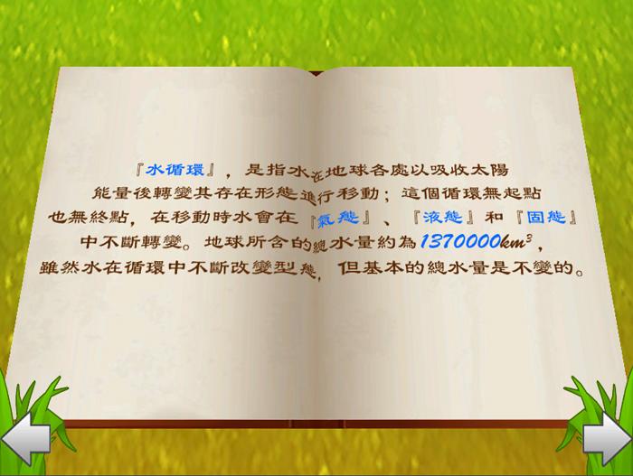 eBookIntro4