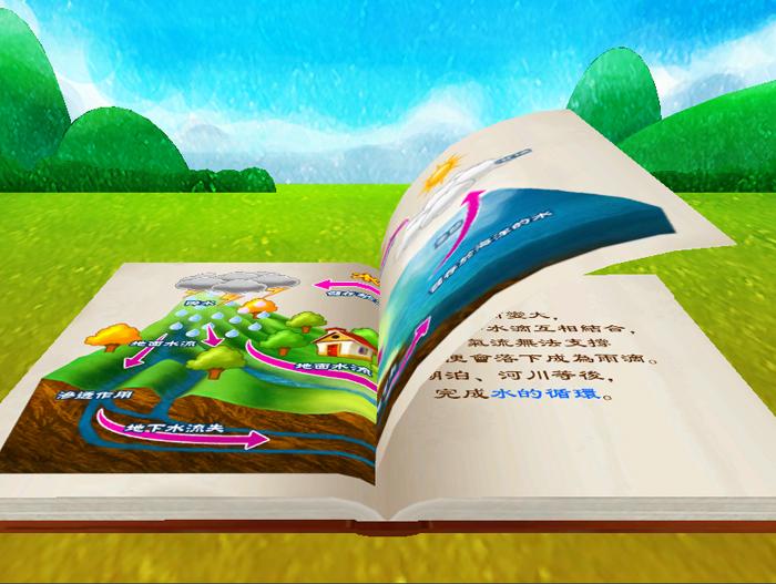 eBookIntro15