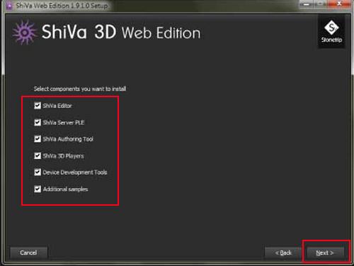 ShiVa 3D