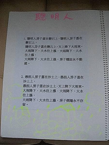 R1193694.JPG