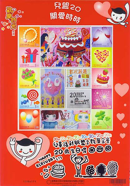 stamp(1).jpg