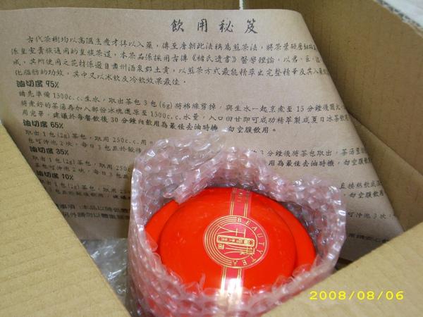 DSCI0190.JPG