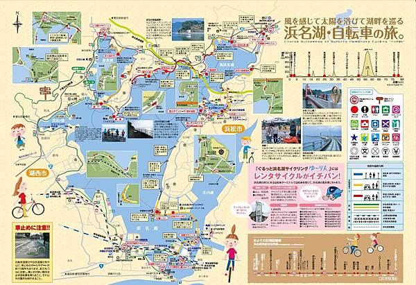 腳踏車地圖