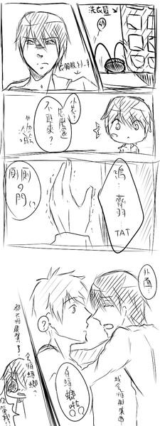 20110131蟑螂.jpg