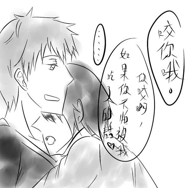 20100109惡搞羽花.jpg