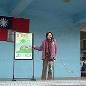100年度世界母語日宣導1
