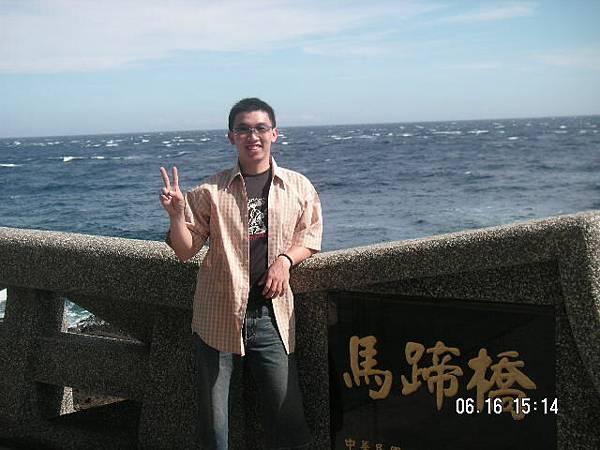 馬蹄橋2.JPG