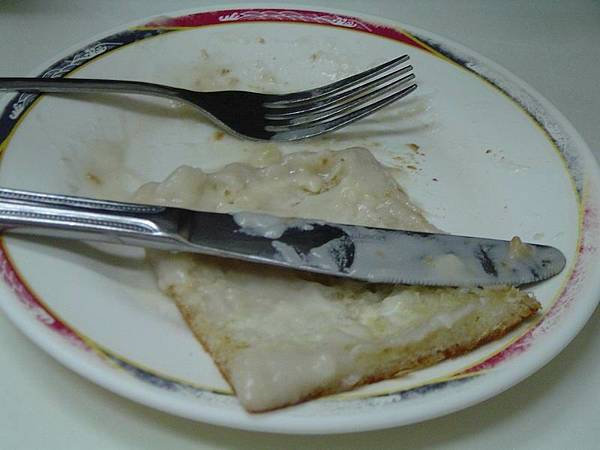 浪費食物的證據.JPG