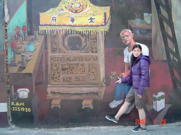 海安路藝術街19