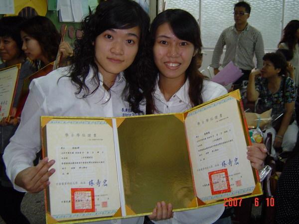 畢業典禮10