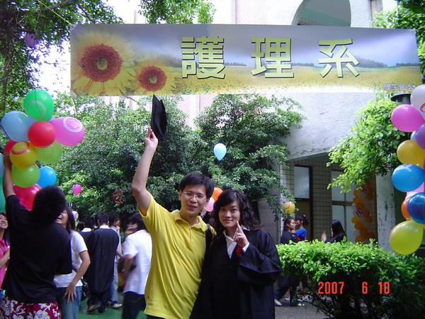 畢業典禮7