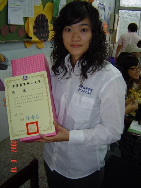 畢業典禮8