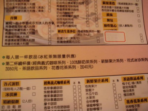 花香茶語5