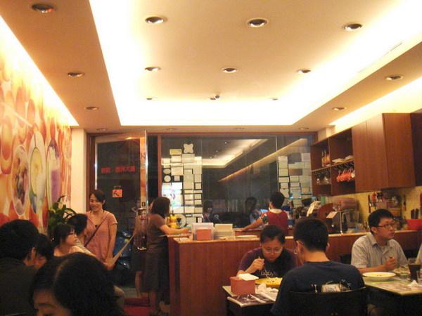 花香茶語7