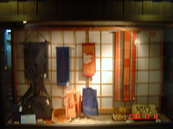 HIDA廣場溫泉飯店12