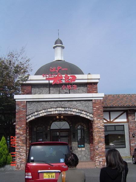 中餐1(日式自助燒烤)