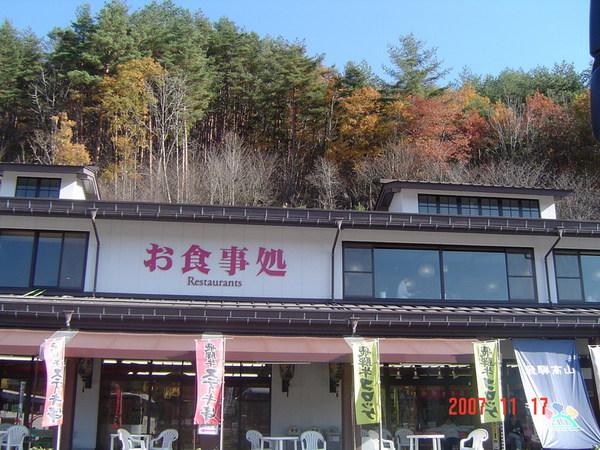 名古屋週邊風景27