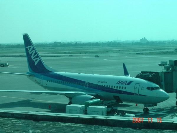 我們的日航班機
