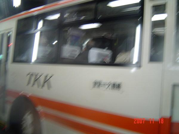 無軌電車4