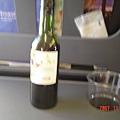 飛機中餐(自選的紅酒)