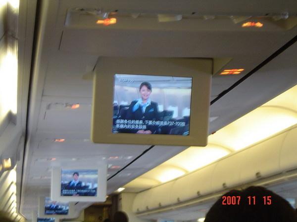 飛機內部2(自動升降的LED)