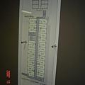 飯店內部4