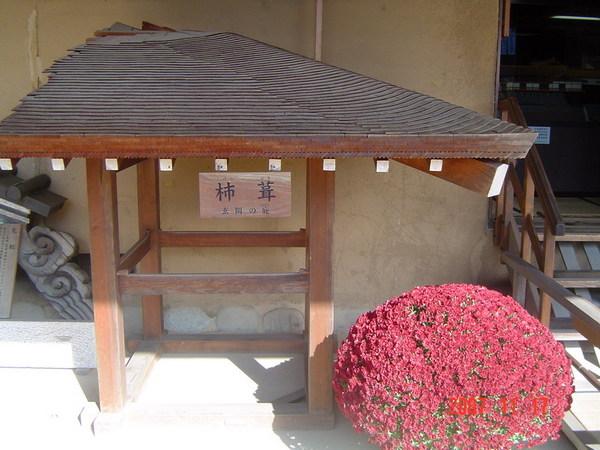 高山陣屋15