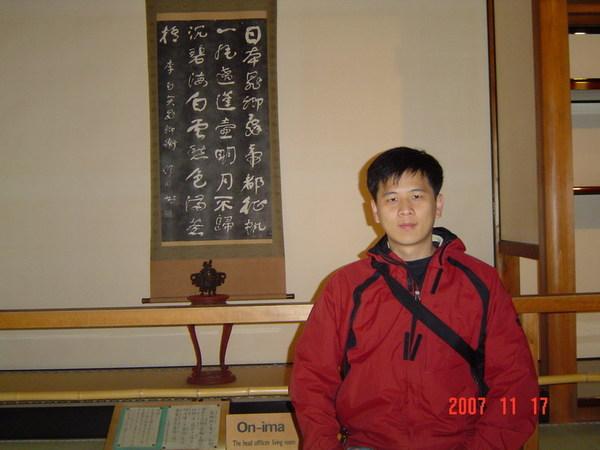 高山陣屋17