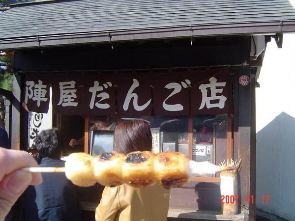 高山陣屋22