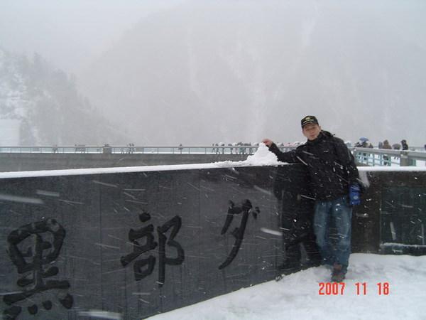 黑部立山雪景4