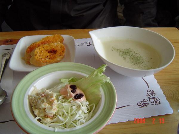 太妃公寓~前菜