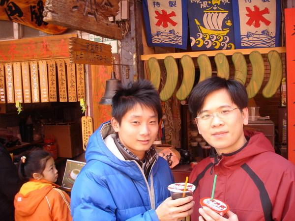 兩角銀冬瓜茶7