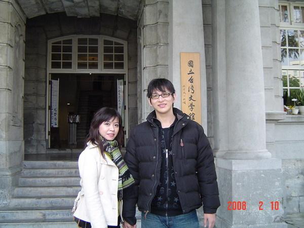 台灣文學館13
