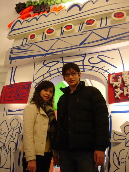 台灣文學館16