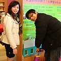 台灣文學館20