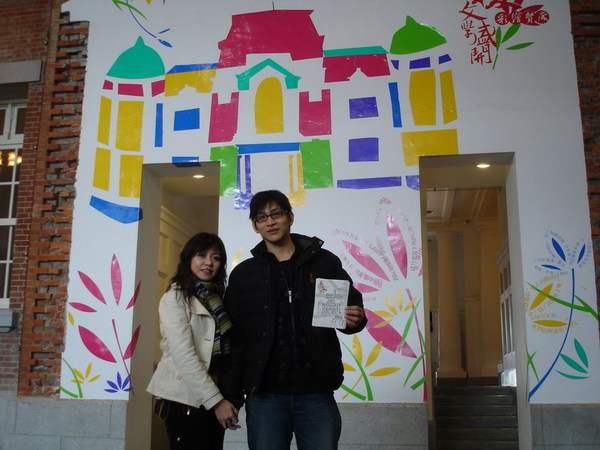 台灣文學館46