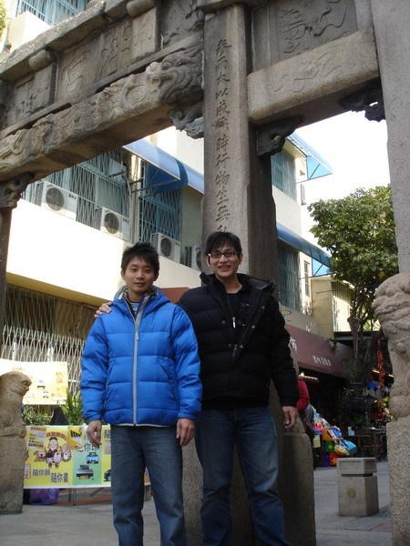 孔廟老街5