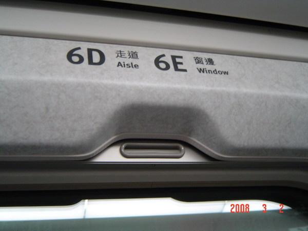 台北高鐵3
